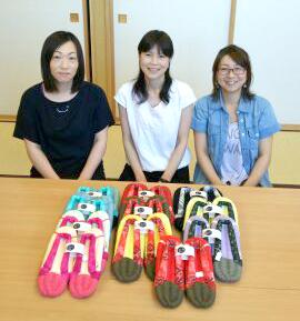 share smile Nippon