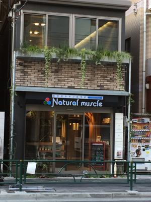 naturalmascle