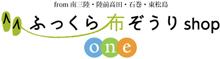 one_logo_220