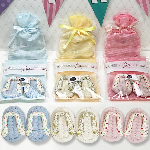 一升餅&赤ちゃん布ぞうりのイメージ